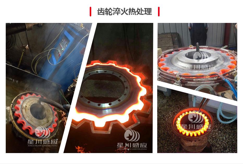 齿轮淬火设备工作图