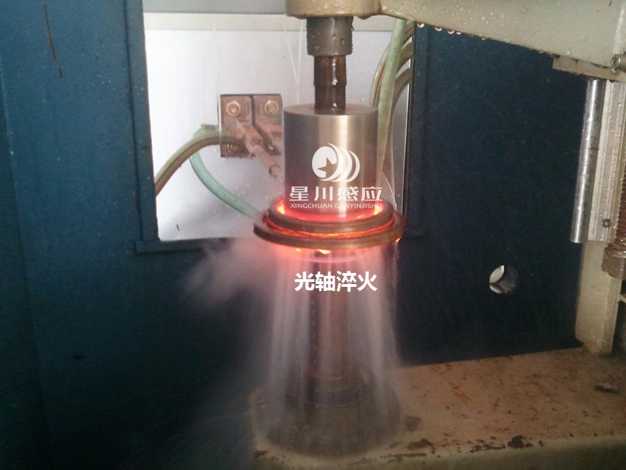 光轴淬火设备